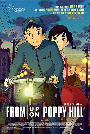 Watch From Up on Poppy Hill Online | Watch The Incredible Burt Wonderstone Movie | Scoop.it