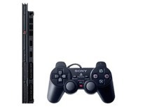 The End Of A Gaming Era: Sony Says The Last PlayStation 2 Has Shipped - The Consumerist | GamingShed | Scoop.it