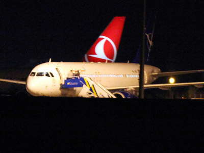 Turks force Syrian crew to sign 'emergency landing, no F-16s' statement - witnesses | From Tahrir Square | Scoop.it