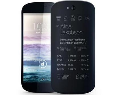 iYogi Review: YotaPhone 2 has salient features but expensive | online computer support services | Scoop.it