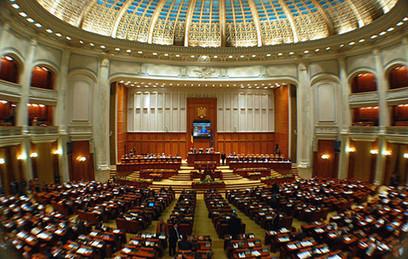 ROMANIA: Too soft on corruption, says EU report | Corruption | Scoop.it