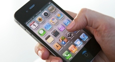 'Only 16% of marketeers have mobile strategy' | News | Marketing Week | New Digital Media | Scoop.it