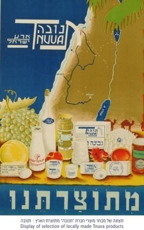 12 מיליון פריטים סרוקים, חלקם נדירים מהמאה ה-19 באתר האינטרנט החדש של הארכיון הציוני.   Jewish Education Around the World   Scoop.it