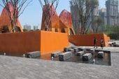 Artistic landscape architecture brings a sense of belonging - SFGate | هندسة معماريّة و التصميم الداخليّ | Scoop.it