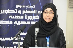 HRF: Jalila al-Salman: Female Teacher Forgotten in Bahraini Prison | Bahrain Center for Human Rights | Human Rights and the Will to be free | Scoop.it