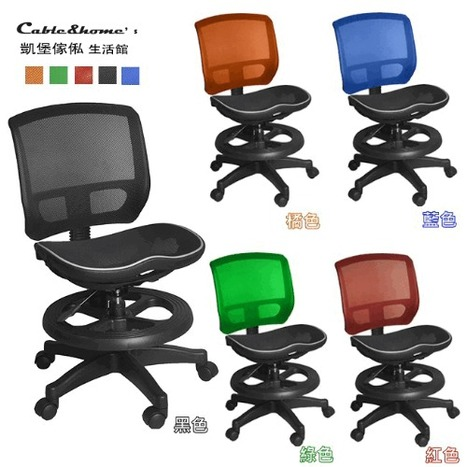 GoMy8466 - 【凱堡】Canon小卡農全網透氣兒童椅/辦公椅-附腳踏圈(5色) 網路價:1799 - GoBest 量販店 | 就是要台灣製造 | Scoop.it
