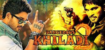 Iddarammayilatho (2013) Watch Online Hindi Dubbed Full Movie | Bollyspecial.net | Scoop.it