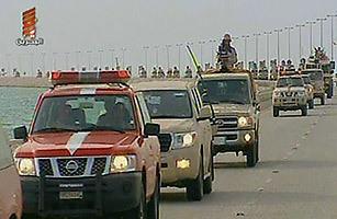 Bahrain: Caught Between Saudi Arabia and Iran   Coveting Freedom   Scoop.it