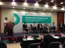 China's cities to benefit from new GHG accounting tool   China   Scoop.it