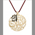 Jewelry Gift | Jewelry Saudi Arabia | Scoop.it