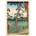 V%C3%A9ritable+Estampe+Japonaise+De+Hiroshige++Le+Mont+Fuji+sur+la+gauche+de+la+route+du+T%26%23333%3Bkaid%26%23333%3B+36+vues+Fuji+sur+PriceMinister | estampes japonaises | Scoop.it