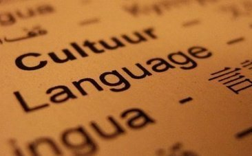 10 Tips For Learning Any Language | Segunda Lengua | Scoop.it