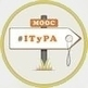 Glossaire - Les mots barbares - CapITyPA | Veil... | ITyPA2 | Scoop.it