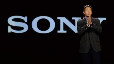 Sony to be unprofitable until 2015 | North and South America and Asia | Scoop.it