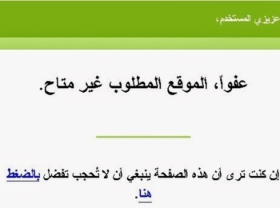 بروكسيات يوميه: كسر البروكسي في سوريا | فتح المواقع المحجوبة | Scoop.it