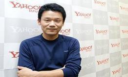 Japan wants you, founder - Upstart (blog) | Entrepreneurship in Japan | Scoop.it