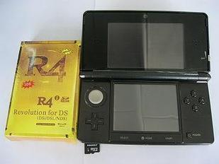 The R4 cards and the gaming mania | Gaming Console | Scoop.it