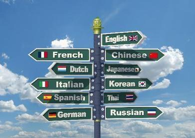 Luxembourgers are language-savvy! | Luxembourg (Europe) | Scoop.it