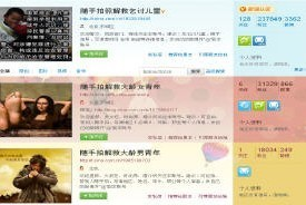 Guest Post: What We Can Learn from Chinese Digital Culture | Digital Tonto | digitalassetman | Scoop.it