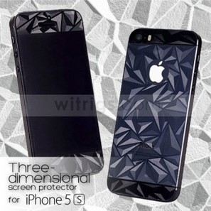 3D Diamond Screen Protector for Apple iPhone 5S - Witrigs.com | Do iphone 5s need screen protectors | Scoop.it