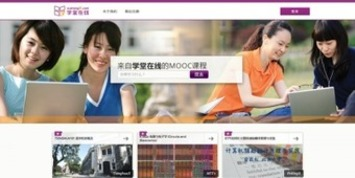 Harvard and MIT's edX platform powers a new online education portal in China - Tech in Asia | Social Learning - MOOC - OER | Scoop.it