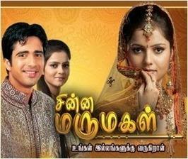 Tamil TV Serials | Tamil TV Shows | Scoop.it