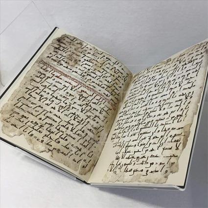 Revelan el contenido de los fragmentos del Corán más antiguos del mundo | ArqueoNet | Scoop.it