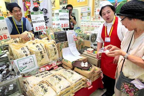 [Eng] Du riz sans radiation de Fukushima proposé à Tokyo | AJW by The Asahi Shimbun | Japon : séisme, tsunami & conséquences | Scoop.it
