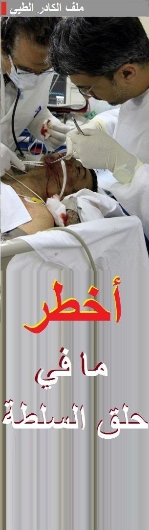 موقع مرآة البحرين | Human Rights and the Will to be free | Scoop.it