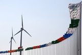 China's Spending on Renewable Energy May Total 1.8 Trillion Yuan | Chinky | Scoop.it