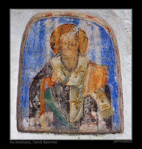 Στις εκκλησιές και τα μοναστήρια μας... | perivleptos | Scoop.it