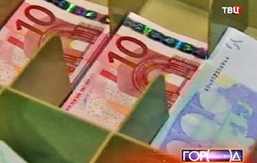 Официальный курс евро вырос на 35,7 копейки - до 46,18 рубля - ТВ Центр - Официальный сайт телеканала   ДЕНЬГИ   Scoop.it