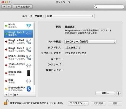 ひとりぶろぐ » Ubuntuも動く安価な手の平コンピュータBeagleBone Black Rev. A5CがAmazonで販売中 | Raspberry Pi | Scoop.it
