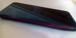 HTC travaillerait a un concurrent du Galaxy Note - Actualité sur ... | news android from klynefr | Scoop.it