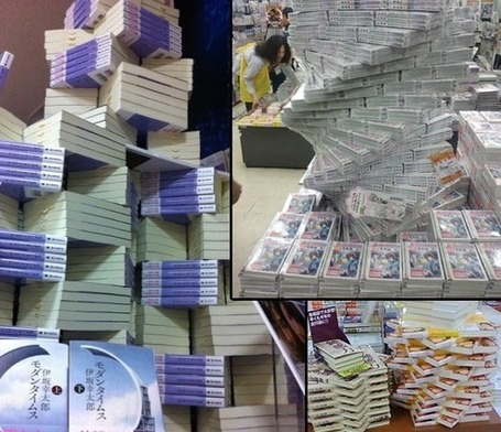 The avant-garde art of book stacking in stores of Japan | LibraryLinks LiensBiblio | Scoop.it