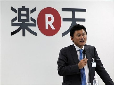 Japan Net Retailer Rakuten to Buy Viber for $900M | cross pond high tech | Scoop.it