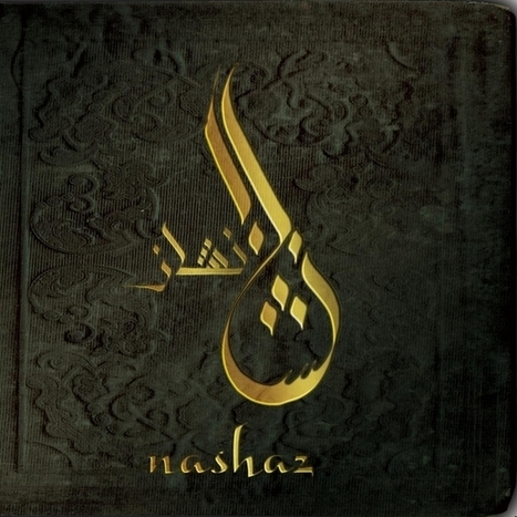 Oud Awakening: Nashaz Furthers the Tradition of Blending of Jazz and Arabic Music | WNMC Music | Scoop.it