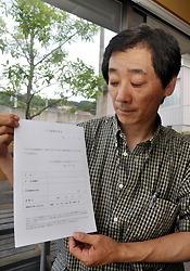 [Eng] Des certificats pour soutenir les personnes volontaires à l'évacuation   The Mainichi Daily News   Japon : séisme, tsunami & conséquences   Scoop.it