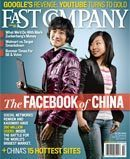 How B2B PR Will Succeed in 2011 (Fast Company) | Curation & The Future of Publishing | Scoop.it