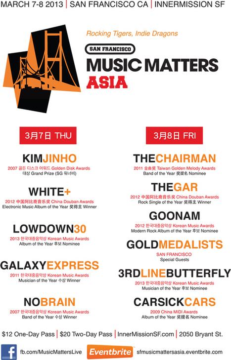 koreanindie – News & Notes » San Francisco Music Matters Asia Rocking Tigers, Indie Dragons happens March 7-8, 2013 | Korean Indie Scene in North America | Scoop.it