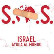 Israel se vuelve vegano - Cidipal | maltrato animal | Scoop.it