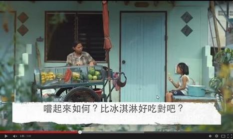 媽媽以鳳梨教導女兒感人影片熱傳 - 台灣大紀元 | 激勵感人 | Scoop.it