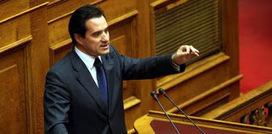 Γεωργιάδης: Αν χρειαστεί, θα κλείσω Νοσοκομεία! - FILIATRA-NET | Ηλεκτρονική Υγεία | Scoop.it