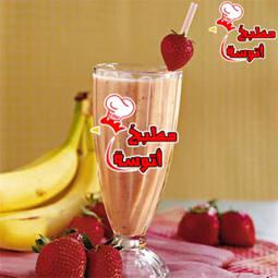 وصفة زبادي بالفواكه من برنامج على قد الايد لـ الشيف نجلاء الشرشابي ( حلقات رمضان 2015) ~ مطبخ أتوسه على قد الايد | مطبخ أتوسه | Scoop.it