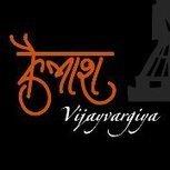 Kailash Vijayvargiya | Kailash Vijayvargiya | IT Minister Madhya Pradesh | BJP Cabinet Minister | Scoop.it