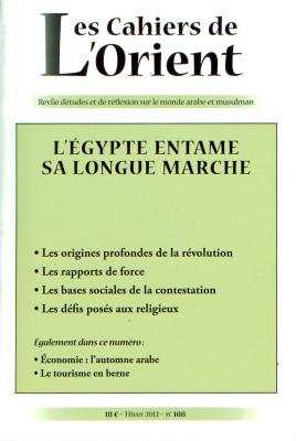 L'Égypte entame sa longuemarche | ifre | Scoop.it