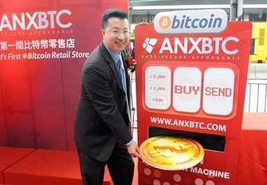 World's first physical bitcoin store opens in HK|Economy|News|WantChinaTimes.com | The Corliss Group Online Financial Mag | Scoop.it