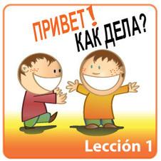 Curso de ruso: leccion 1 - Aprende Ruso Gratis | Recopila cursos | Scoop.it