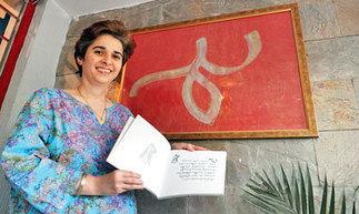 Perin Pudumjee Coyaji And Avestan Calligraphy | Parsi Khabar | Ancient Origins of Science | Scoop.it
