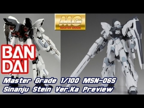 Bandai Hobby & Tamashii: Uscite di Febbraio 2013 | ring of legends | Scoop.it